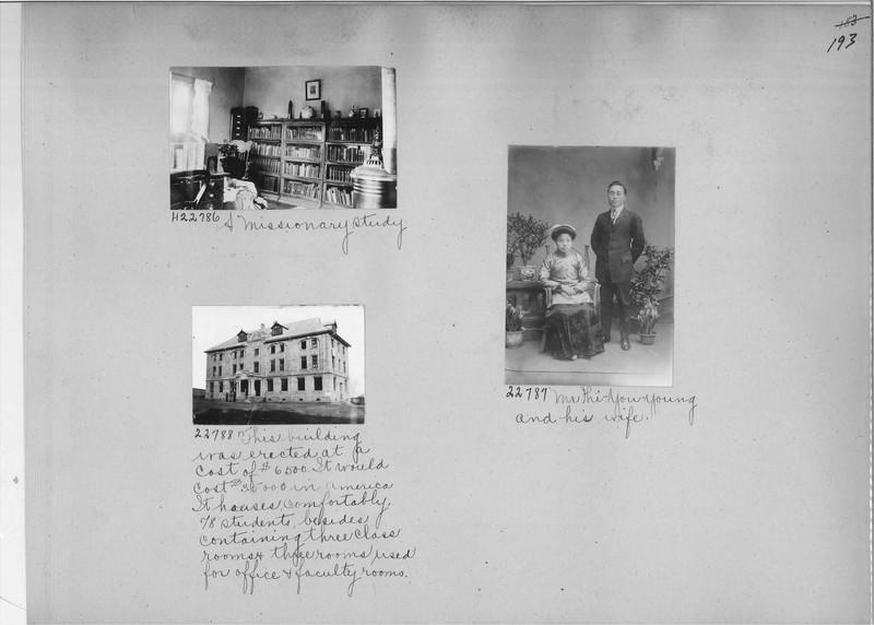 Mission Photograph Album - China #6 page 0193