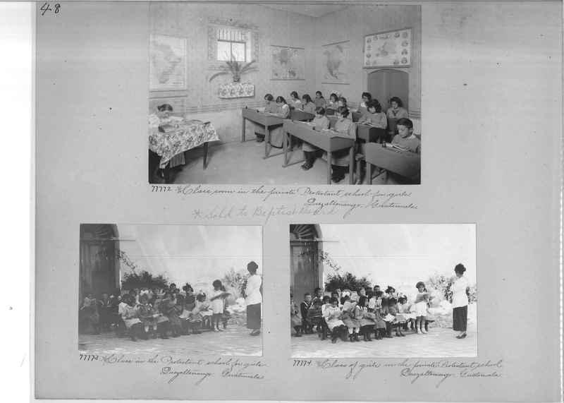 Mission Photograph Album - Panama #04 page 0048