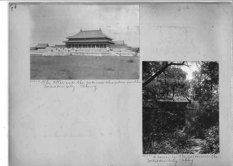 Mission Photograph Album - China #12 page 0076