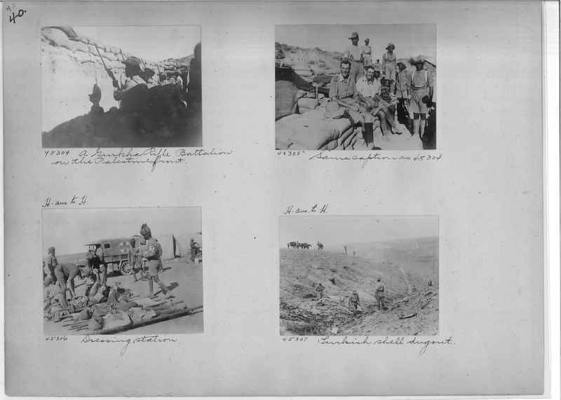Mission Photograph Album - Western Asia - #01 page_0040