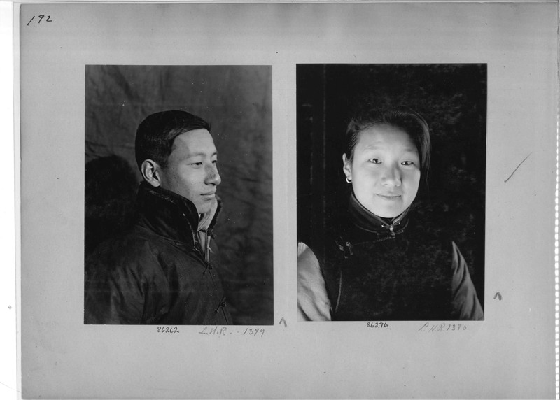 Mission Photograph Album - China #19 page 0192