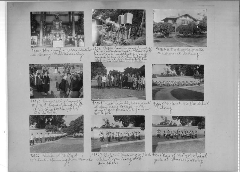 Mission Photograph Album - China #14 page 0118