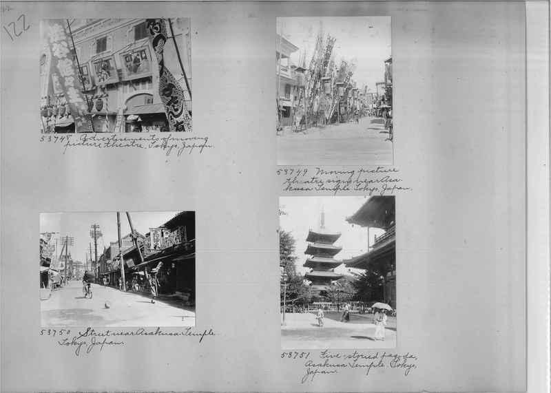 Mission Photograph Album - Japan #04 Page 0122