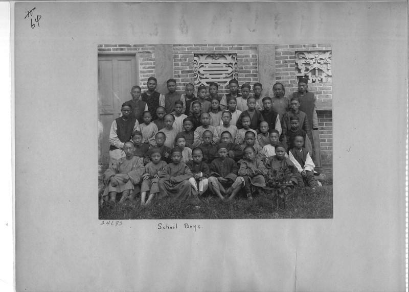 Mission Photograph Album - China #7 page 0064