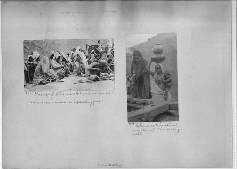 Mission Photograph Album - India #01 page 0192