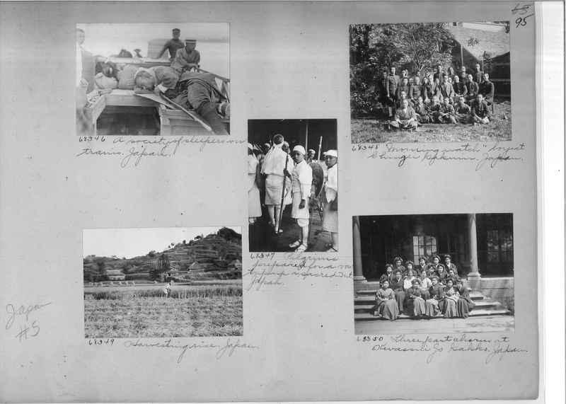 Mission Photograph Album - Japan #05 Page 0095