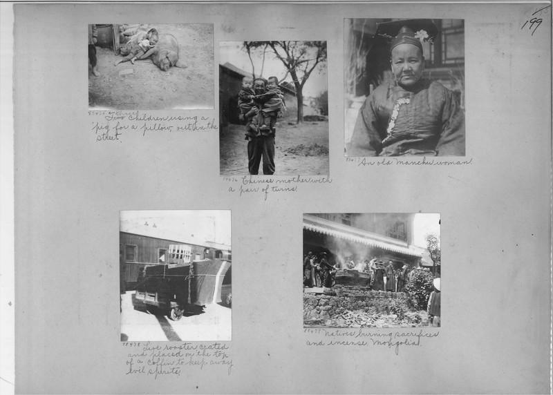 Mission Photograph Album - China #13 page 0199