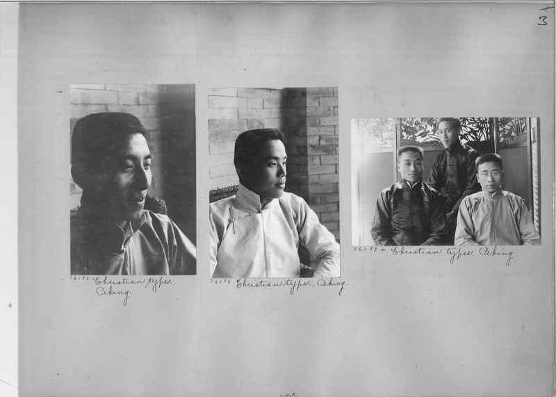 Mission Photograph Album - China #13 page 0003