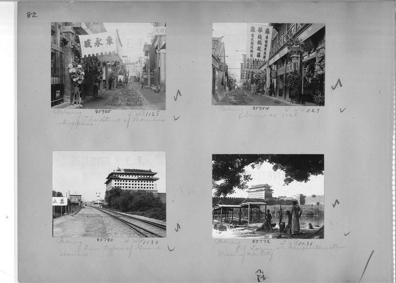Mission Photograph Album - China #19 page 0082