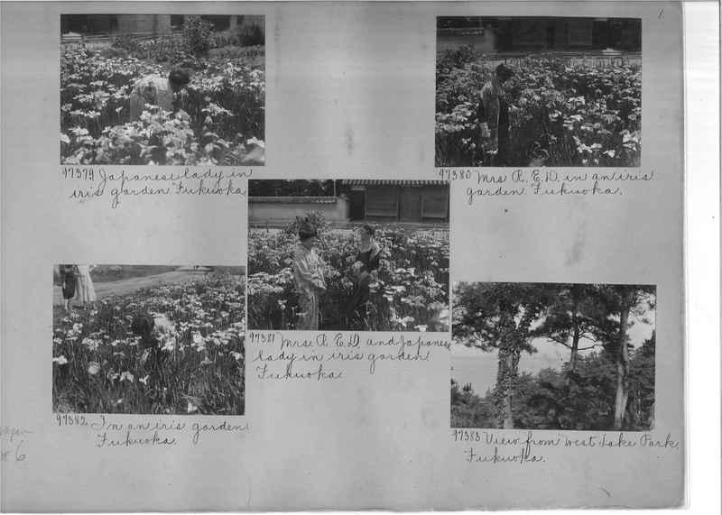 Mission Photograph Album - Japan #06 Page 0001