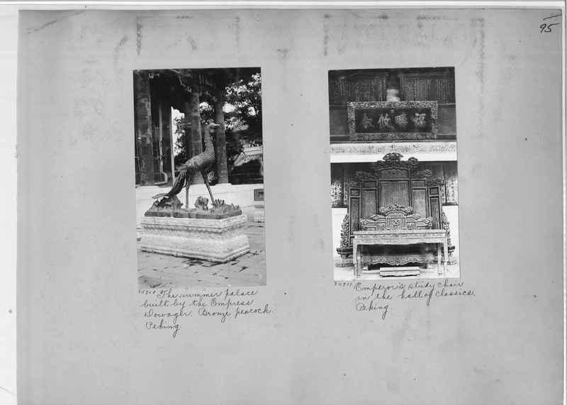Mission Photograph Album - China #12 page 0095
