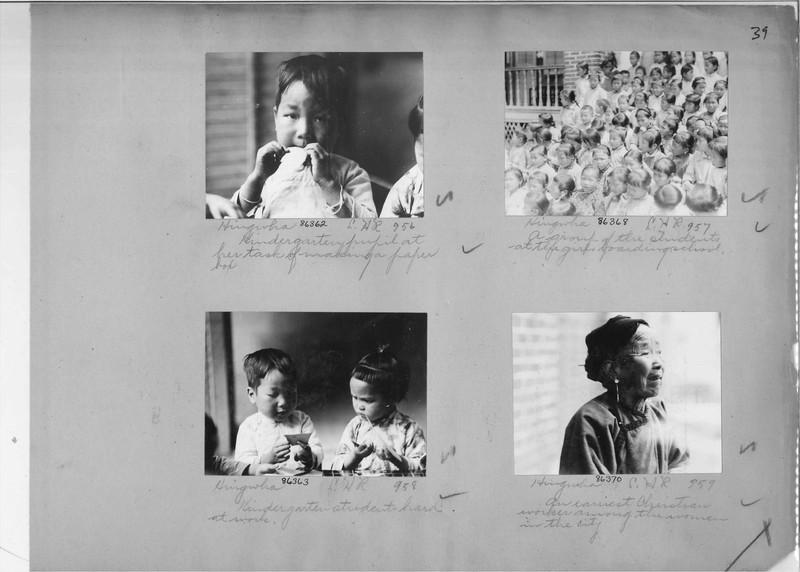 Mission Photograph Album - China #19 page 0039