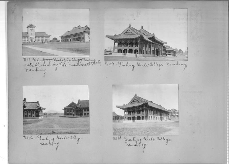 Mission Photograph Album - China #14 page 0230