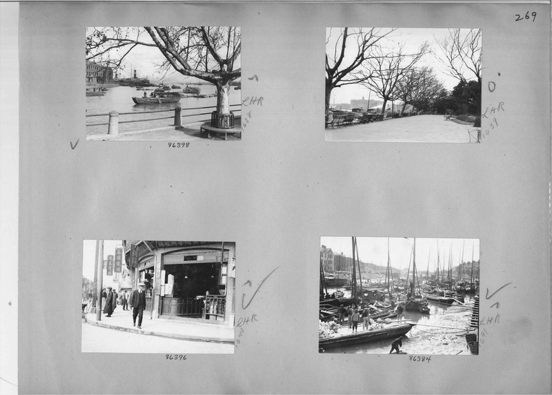 Mission Photograph Album - China #19 page 0269
