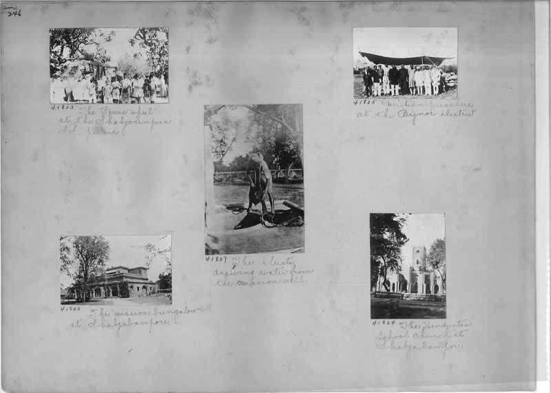 Mission Photograph Album - India #05_0246