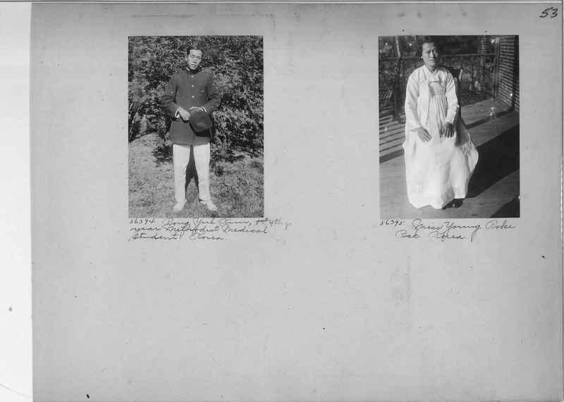 Mission Photograph Album - Korea #5 page 0053