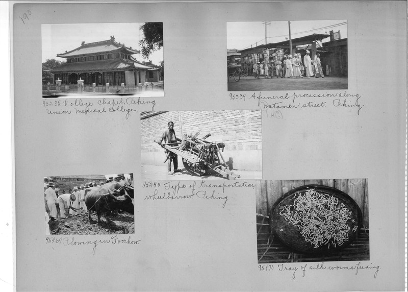 Mission Photograph Album - China #14 page 0190