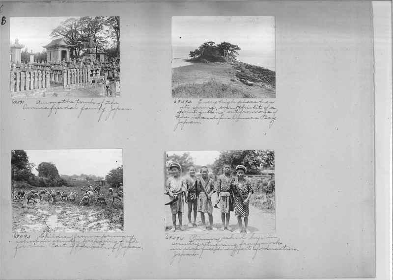 Mission Photograph Album - Japan #05 Page 0118