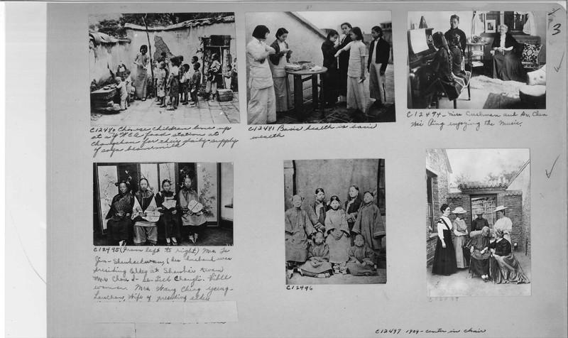 Mission Photograph Album - China #20 page 0003