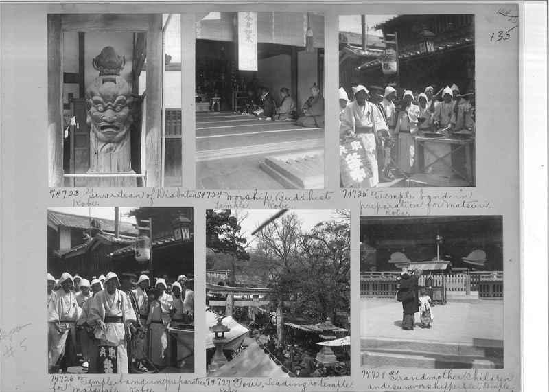 Mission Photograph Album - Japan #05 Page 0135