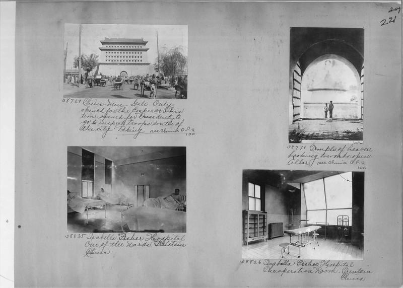 Mission Photograph Album - China #7 page 0221