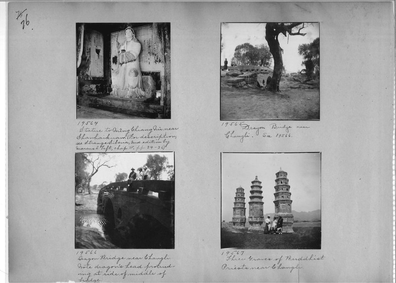 Mission Photograph Album - China #6 page 0076