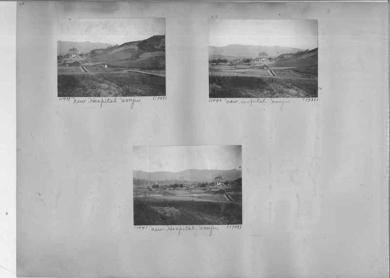 Mission Photograph Album - Korea #2 page 0034