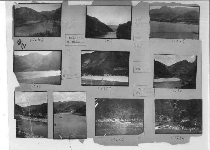 Mission Photograph Album - Japan #02 Page 0012