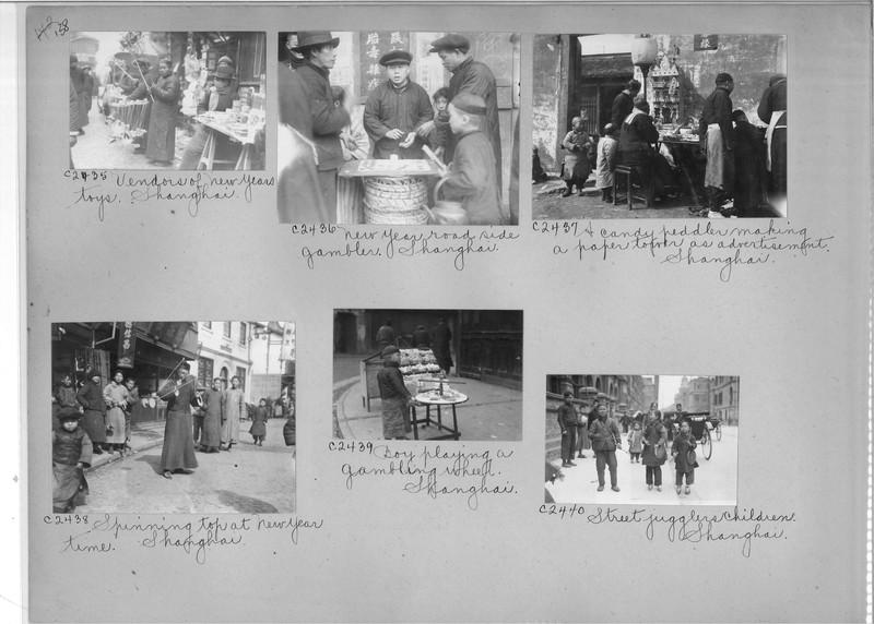 Mission Photograph Album - China #15 page 0138