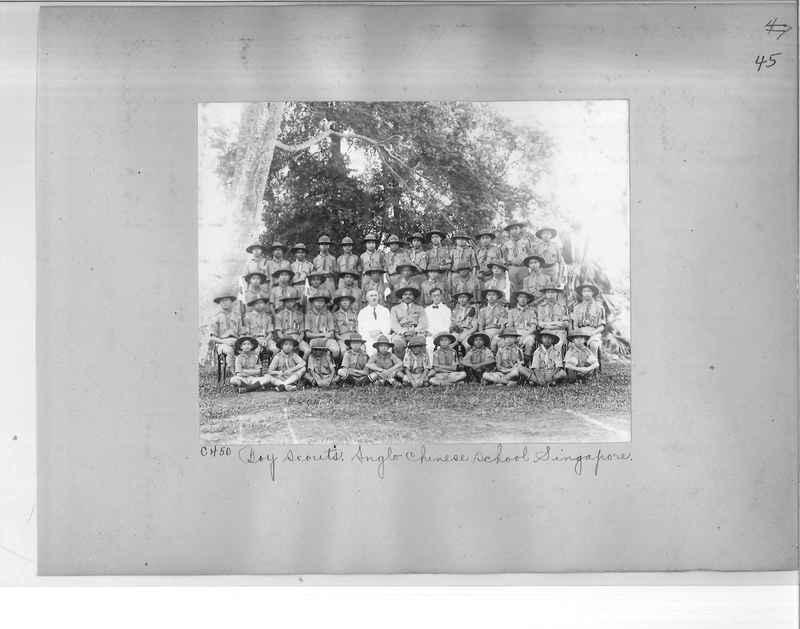 Mission Photograph Album - Malaysia #7 page 0045