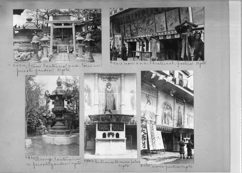 Mission Photograph Album - Japan #06 Page 0042
