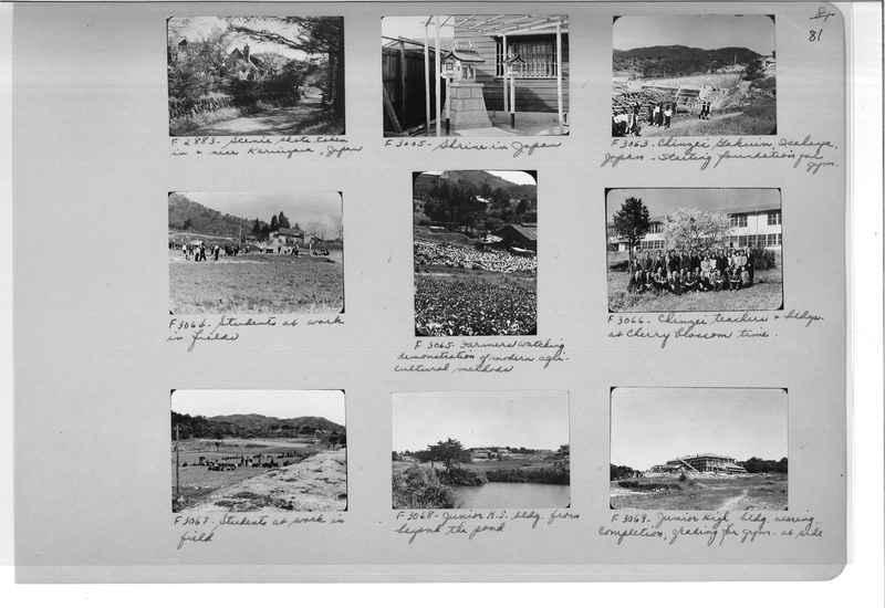 Mission Photograph Album - Japan #07 Page 0081