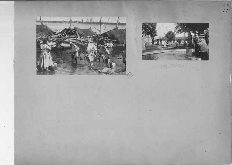 Mission Photograph Album - Korea OP #1 page 0019
