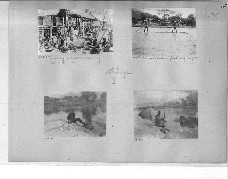 Mission Photograph Album - Malaysia #1 page 0175