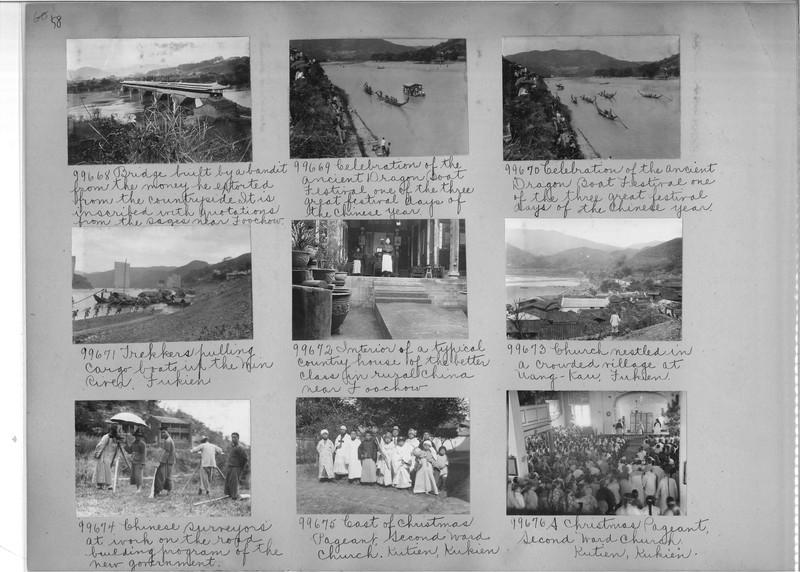 Mission Photograph Album - China #15 page 0058