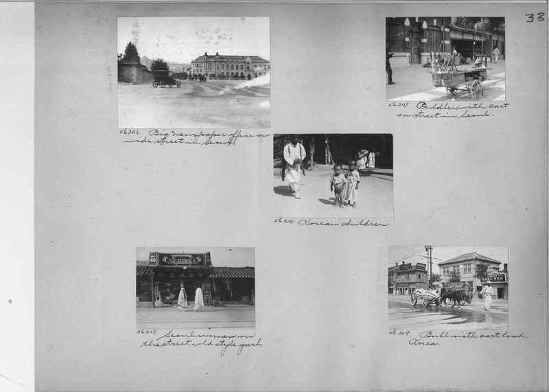 Mission Photograph Album - Korea #5 page 0033