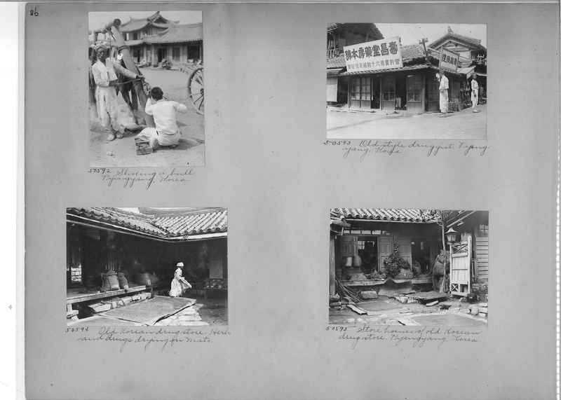 Mission Photograph Album - Korea #3 page 0086.jpg