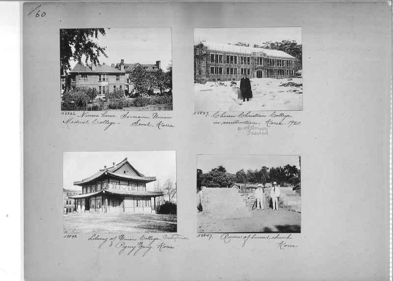 Mission Photograph Album - Korea #5 page 0060