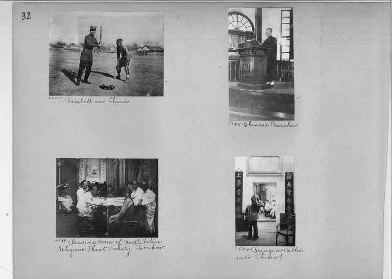 Mission Photograph Album - China #2 page  0032
