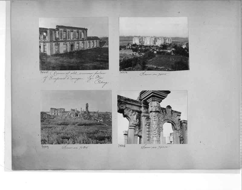 Mission Photograph Album - China #10 pg. 0002