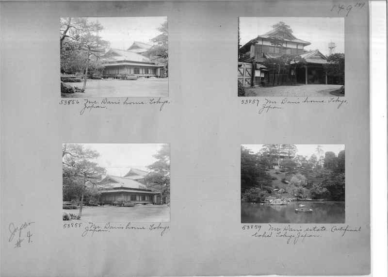 Mission Photograph Album - Japan #04 Page 0149