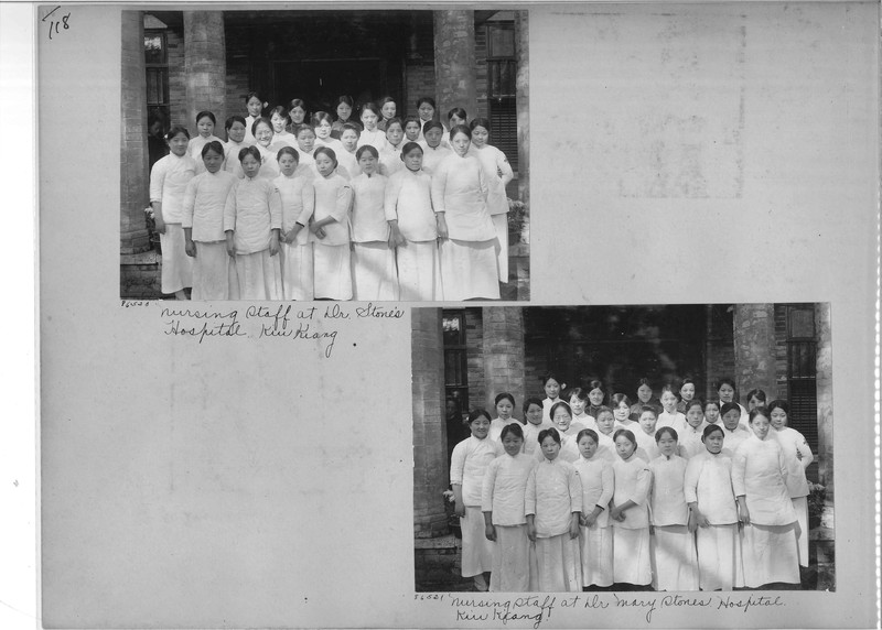 Mission Photograph Album - China #13 page 0118