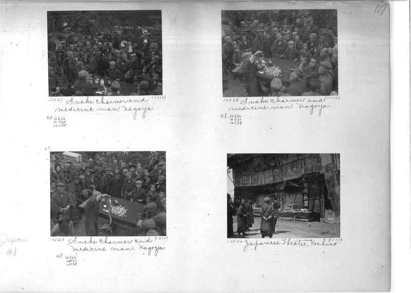 Mission Photograph Album -  Japan #01 Page 0117