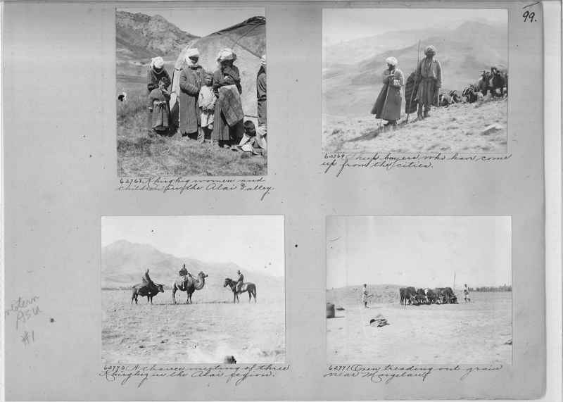 Mission Photograph Album - Western Asia - #01 page_0099