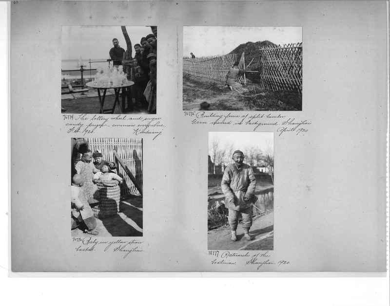 Mission Photograph Album - China #10 pg. 0063