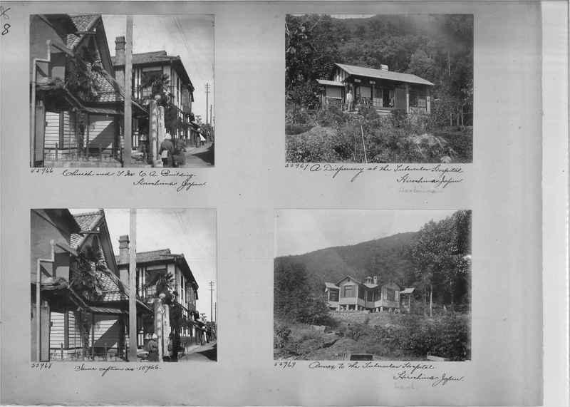 Mission Photograph Album - Japan #05 Page 0008