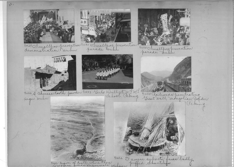Mission Photograph Album - China #14 page 0088