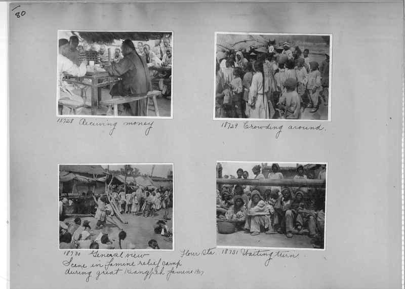 Mission Photograph Album - China #5 page 0080