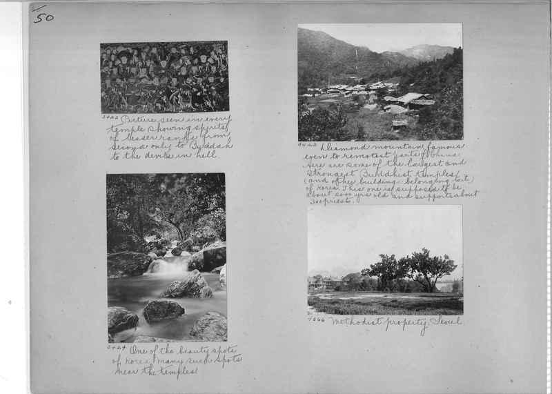 Mission Photograph Album - Korea #1 page 0050