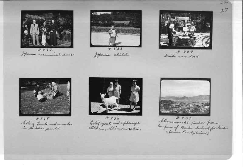 Mission Photograph Album - Japan #07 Page 0027